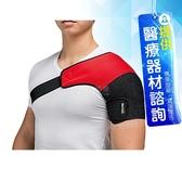 來而康 WELL-DAY 晶晏 動力式熱敷 石墨烯溫控熱敷(護肩)WD-GH324 贈暖暖包2片