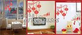 B654 ~恭喜發財吉祥如意燈籠新年春節喜慶~環保 壁貼