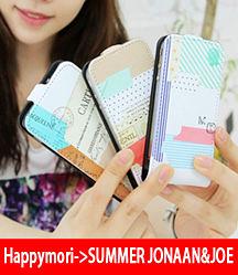 【韓國原裝 Happymori】※masking tape series※直掀式手機皮套適用iphone4s/4 Galaxy S2 i9100