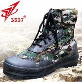 3537解放鞋男高幫作訓鞋靴軍鞋夏季迷彩作戰術帆布鞋耐磨膠鞋   LannaS