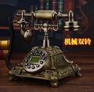 幸福居*有線固定仿古電話機歐式電話機創意複古電話辦公座機家用4(主圖款)