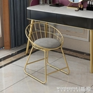 化妝椅 現代簡約蝴蝶結網紅化妝梳妝凳靠背美甲椅子臥室ins北歐少 晶彩 99免運LX