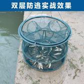 捕魚工具抓魚籠折疊漁網捕魚網龍蝦網捕蝦籠撲魚手拋網小魚網圓形 YXS優家小鋪