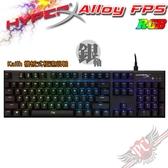 [ PC PARTY ] 送鼠墊(L) 金士頓 KINGSTON HyperX Alloy FPS RGB 機械式鍵盤 銀軸