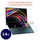 ASUS UX481FL-0041A10...