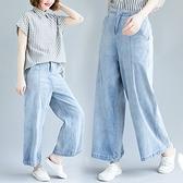 牛仔寬褲~豎條拼接設計絲滑牛仔褲 寬松休閑九分闊腿褲N717衣時尚