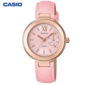 CASIO SHEEN 玫瑰金粉面皮帶女錶 33mm SHE-3051PGL-4A 公司貨   名人鐘錶高雄門市