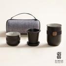 陸寶茶器 合意樂享杯 旅行茶組...