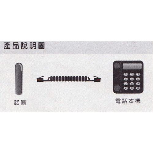 《鉦泰生活館》TEL電話配件 電話聽筒線 15尺 TEL-212-15