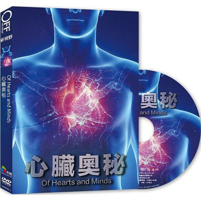 Discovery-心臟奧秘DVD