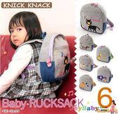兒童包後背包奶瓶包KNICK KNACK遠足包-JoyBaby