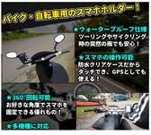 iphone8 iphonex gp125摩托車手機架機車外送導航手機座自行車導航架支架子防水殼機車導航座車架g6