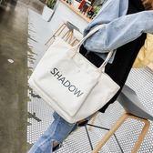 2018正韓字母大容量通勤手提包休閒文藝范帆布包簡約單肩包女包包