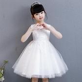女童公主裙蓬蓬紗兒童裙子洋氣白色連衣裙夏裝小女孩白紗裙禮服裙 霓裳細軟