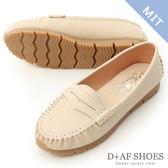 豆豆鞋 D+AF 柔軟升級.MIT經典款莫卡辛健走鞋*米