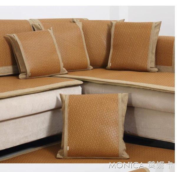抱枕  黃古林原藤席靠墊套不含芯60 60沙發夏季中式涼席床頭抱枕套 莫妮卡小屋YXS
