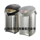 ZOJIRUSHI 象印 4公升 SuperVE真空保溫熱水瓶 CV-DSF40 -免運費-