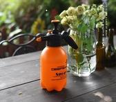 澆花噴壺噴霧瓶園藝家用灑水壺氣壓式噴霧器
