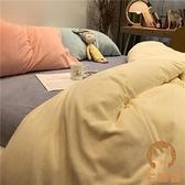 雙人床包組 1.5米床上四件套珊瑚絨雙面絨素色1.8米被套床單【宅貓醬】