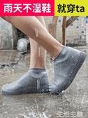 雨鞋套 雨鞋套女雨天防雨防水鞋套男加厚防滑耐磨底硅膠成人鞋套女士兒童 生活主義