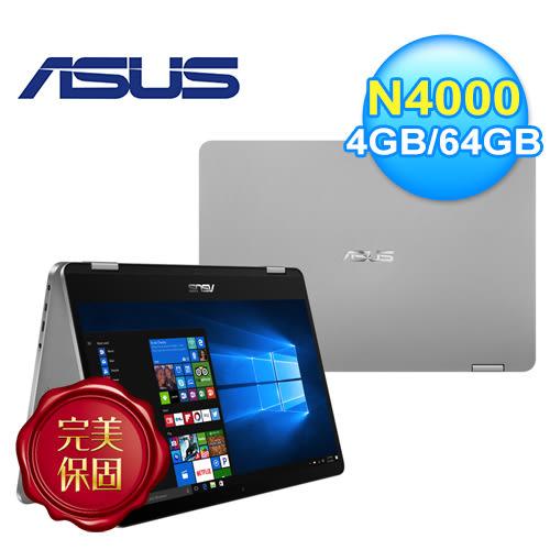 【ASUS 華碩】VivoBook Flip 14 J401MA-0081AN4000 14吋超值翻轉筆電 紳士灰 【贈石二鍋餐券兌換序號】
