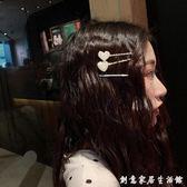 新款邊夾一字夾套裝韓國網紅蝴蝶結愛心珍珠發夾少女發卡頭飾 創新家居生活館