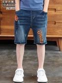 牛仔中褲 童裝男童牛仔中褲兒童夏天短褲五分褲2019夏裝新款中大童