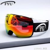 (交換禮物)滑雪鏡成人雙層防霧戴男女大球面戶外裝備滑雪眼鏡護目鏡 樂活生活館
