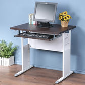 Homelike 巧思辦公桌-加厚桌面80cm(附鍵盤)桌面:胡桃/桌腳:白/飾板:白