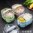 304不銹鋼保溫飯盒便當盒日式學生便攜餐...