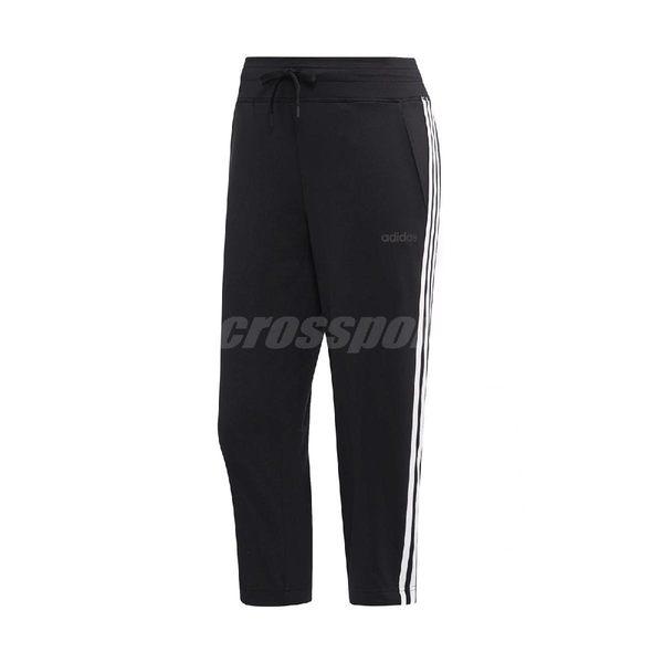 adidas 長褲 D2M 3S 34 Pant 黑 白 女款 七分褲 三條線 運動褲 【PUMP306】 DS8734
