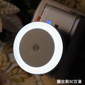 創意臥室led光控小夜燈插電床頭燈智能夢幻嬰兒喂奶節能燈泡感應  圖拉斯3C百貨