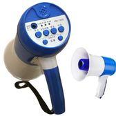 尾牙年貨節擺攤叫賣可充電喊話器手持擴音器喇叭超市促銷宣傳鋰電池錄音嗽叭第七公社