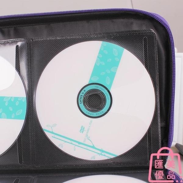 帆布光盤包CD包CD盒光盤收納盒碟片包 光碟包96片【匯美優品】