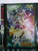 挖寶二手片-X20-036-正版VCD*動畫【勇者王OVA-復活白色方舟(5)】-日語發音