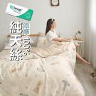 #TCL23#奧地利100%TENCEL涼感純天絲6x7尺雙人特大床包枕套+舖棉涼被組/床單 空調被 四季被