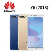 華為 HUAWEI Y6 2018 5.7吋 2G/16G全面屏雙卡雙待機-金/藍[24期0利率]
