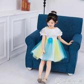 中小女童童裝夏季新款彩虹洋裝80-120碼6282 優家小鋪