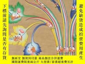 二手書博民逛書店Body罕見and Spirit: Tibetan Medica