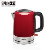 【PRINCESS|荷蘭公主】1L不鏽鋼快煮壺/紅 236000R