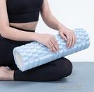 雲麥泡沫軸初學者肌肉放鬆軸狼牙棒按摩器滾軸瘦腿瑜伽柱健身滾筒 【全館免運】 YJT