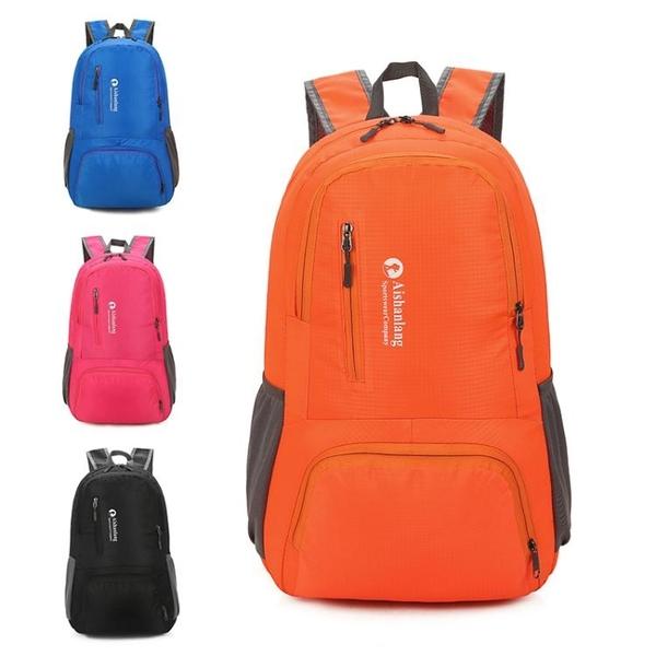 後背包 可折疊超輕皮膚包戶外旅行雙肩包運動背包便攜登山包  萬客居