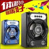 藍芽收音機 手提無線藍芽插卡音箱手機低音炮便攜式戶外收音機廣場舞音響小型 igo 城市科技旗艦