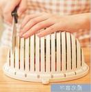 切菜器--切菜神器家用廚房多功能切菜器土豆絲水果切片機檸檬蔬菜切割器 快速出貨