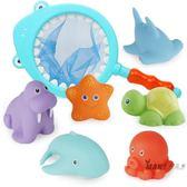 戲水玩具 貝恩施撈魚樂浴室戲水噴水玩具寶寶洗澡漂浮捏捏叫動物變色套裝 全館免運