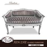 【欣哲古典家具】SF283潘朵拉珍珠白單人椅