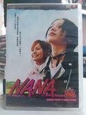 挖寶二手片-C08-033-正版DVD*日片【NANA/娜娜】-中島美嘉*宮崎葵
