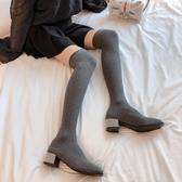 長靴 過膝秋款新款粗跟瘦瘦靴高跟網紅加絨小個子彈力襪靴冬