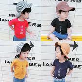 夏裝新款寶寶短袖T恤韓版男童夏季上衣兒童打底衫1-3歲潮2-5艾美時尚衣櫥