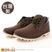 男鞋 台灣製時尚潮流高筒休閒鞋 魔法Baby